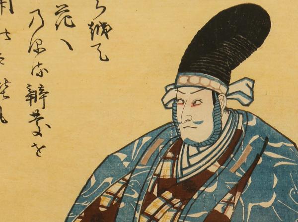 Ülő Shógun Fametszet