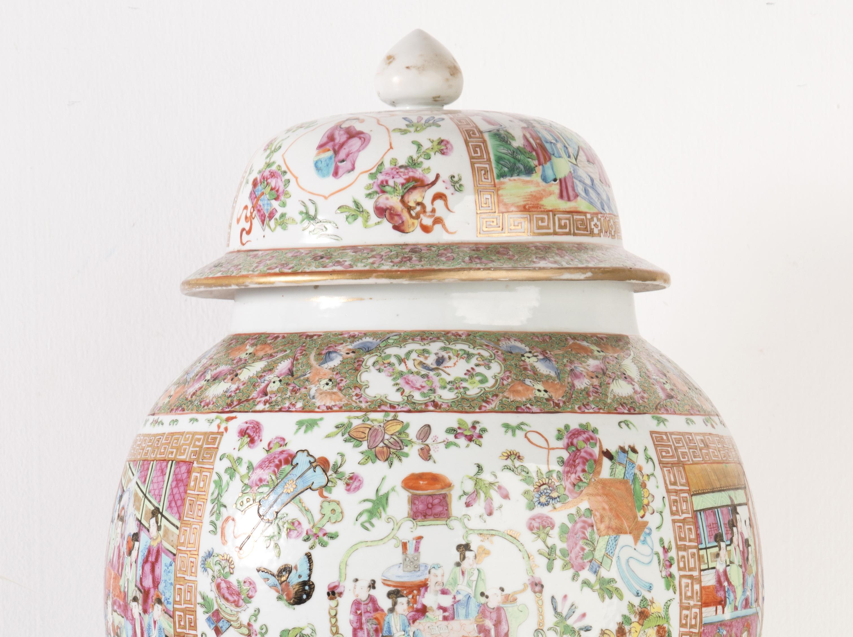 Famille Rose Baluster Vase