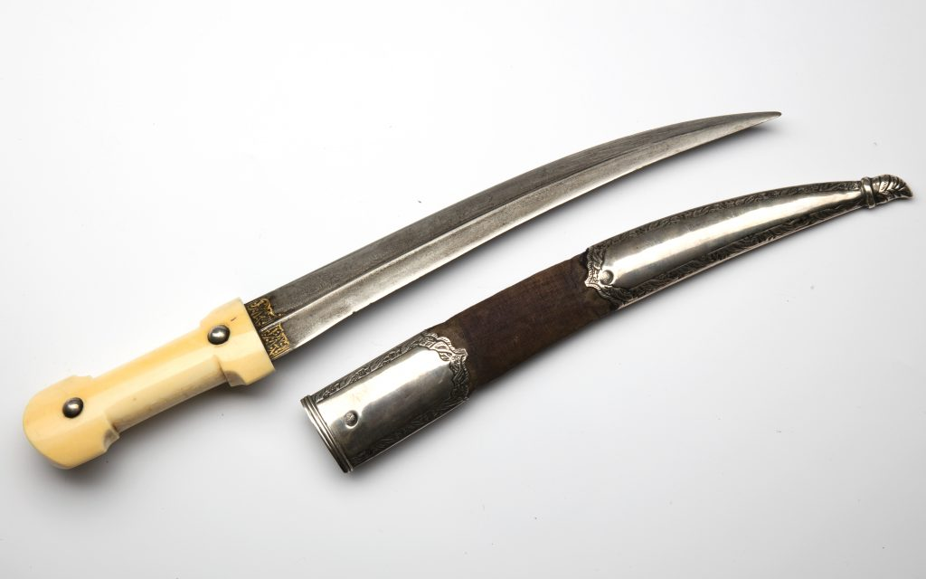 Dagger decorated with tugra